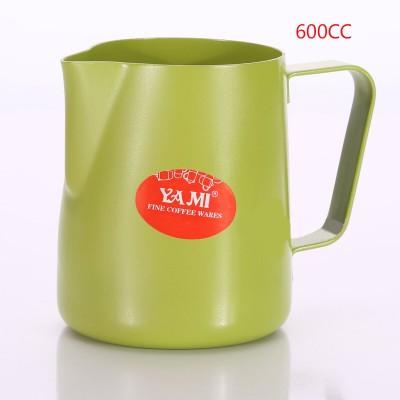Ca Đánh Sữa YaMi 600ml ( Xanh lá )