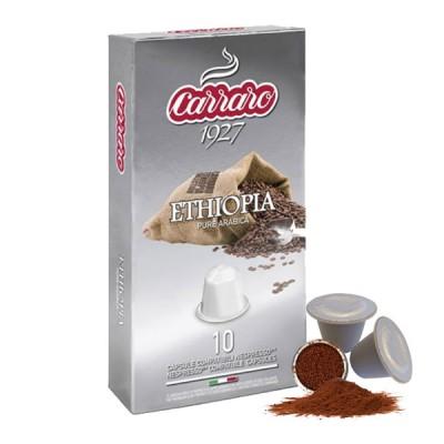 Combo 2 hộp cà phê viên nén Carraro Single Origin Ethiopia